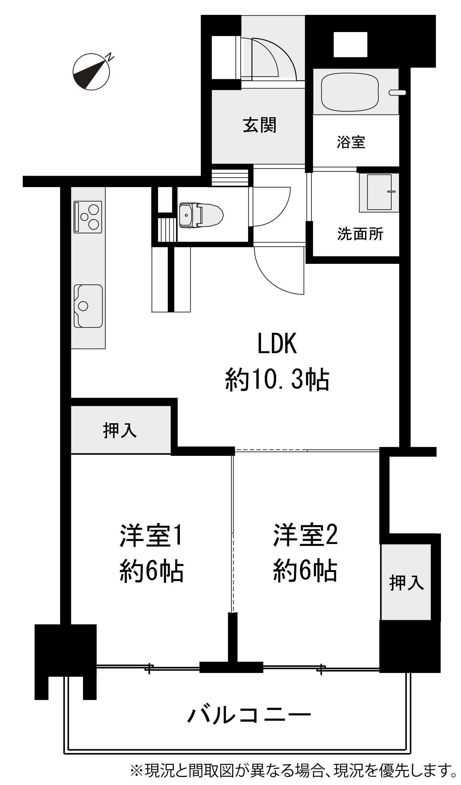 信開ドムス三社 8階